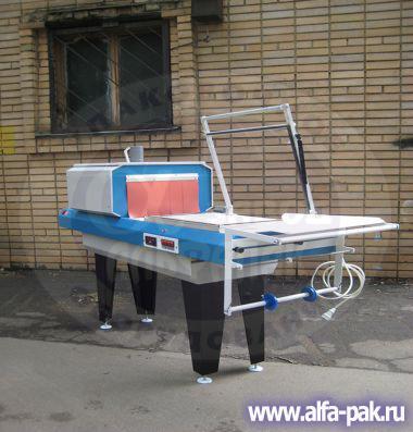 упаковочная машина ТПЦ АП 370