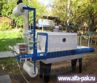 упаковочная машина Альфапак-550П