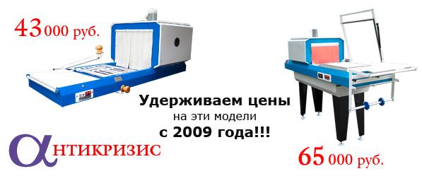 http://www.alfa-pak.ru/